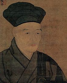 220px-Portrait_of_Sesshu